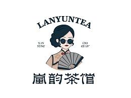 岚韵茶馆 品牌