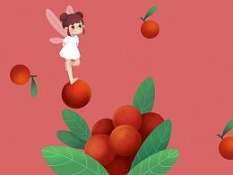 十二张 水果罐头插画
