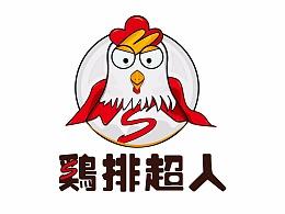 卡通形象标志(动物篇)