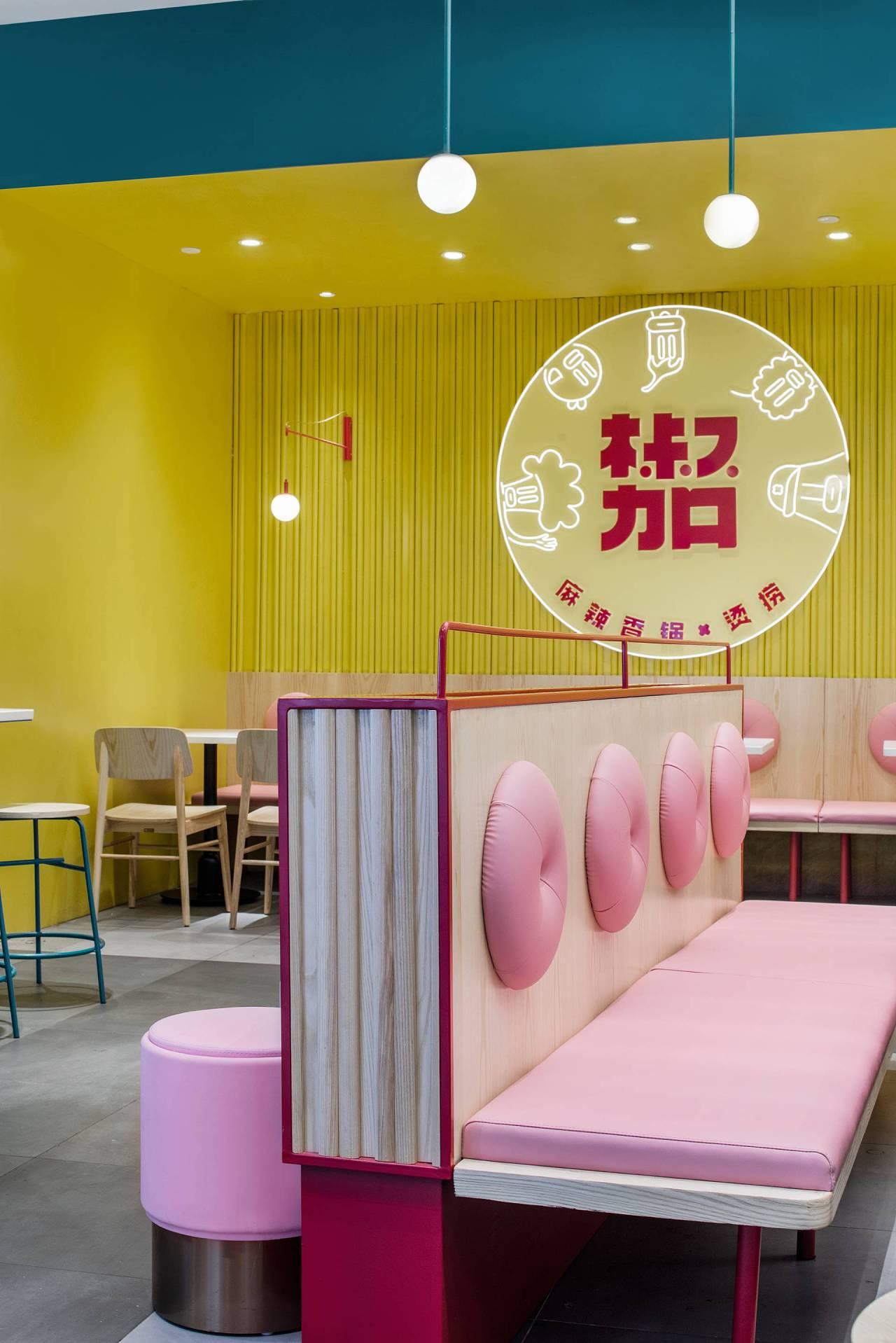 轻快餐店 · 餐饮空间设计_椒加麻辣烫 北京店