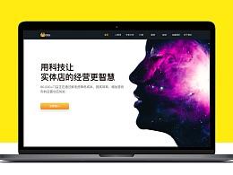 鲜老虎新官网