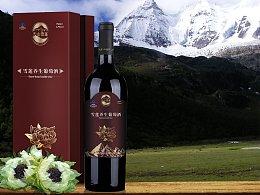 新疆雪莲养生葡萄酒