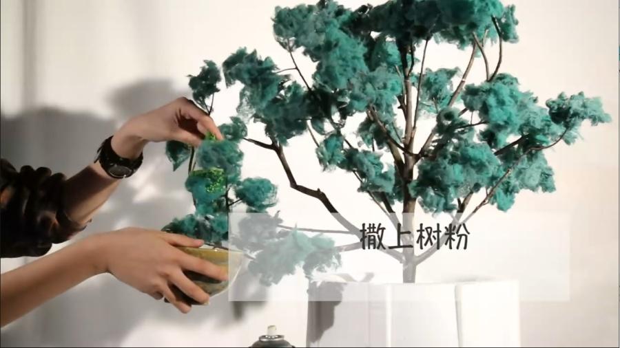 定格动画制作教程--简单几步做一棵树|其他影视