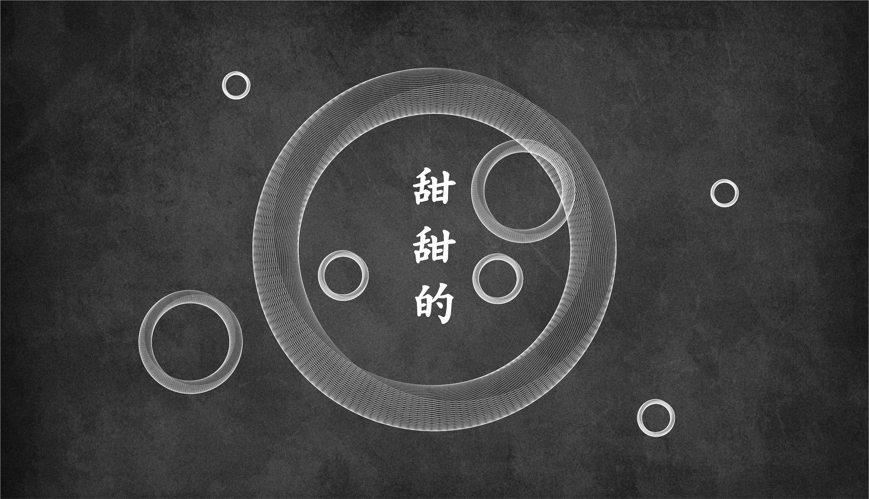 中文字体×版式设计上海现代建筑设计院招聘流程图片