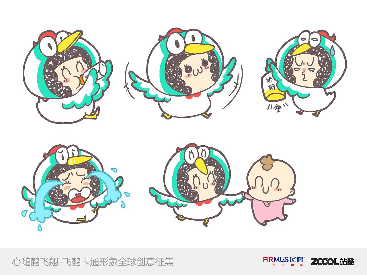 飞鹤卡通形象---小花