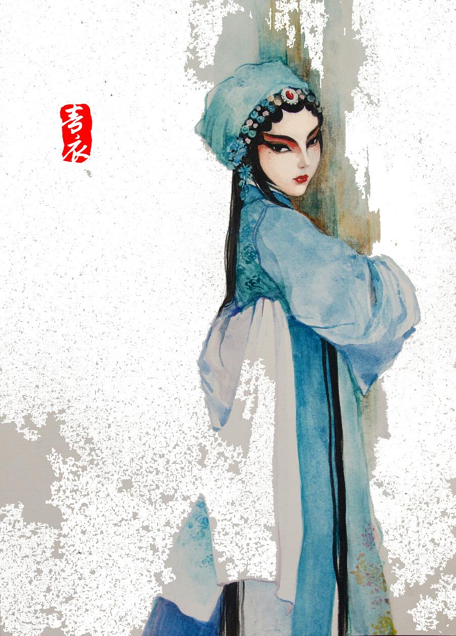 原创作品:京剧戏子 青衣