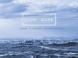 一个UI设计师的作品集