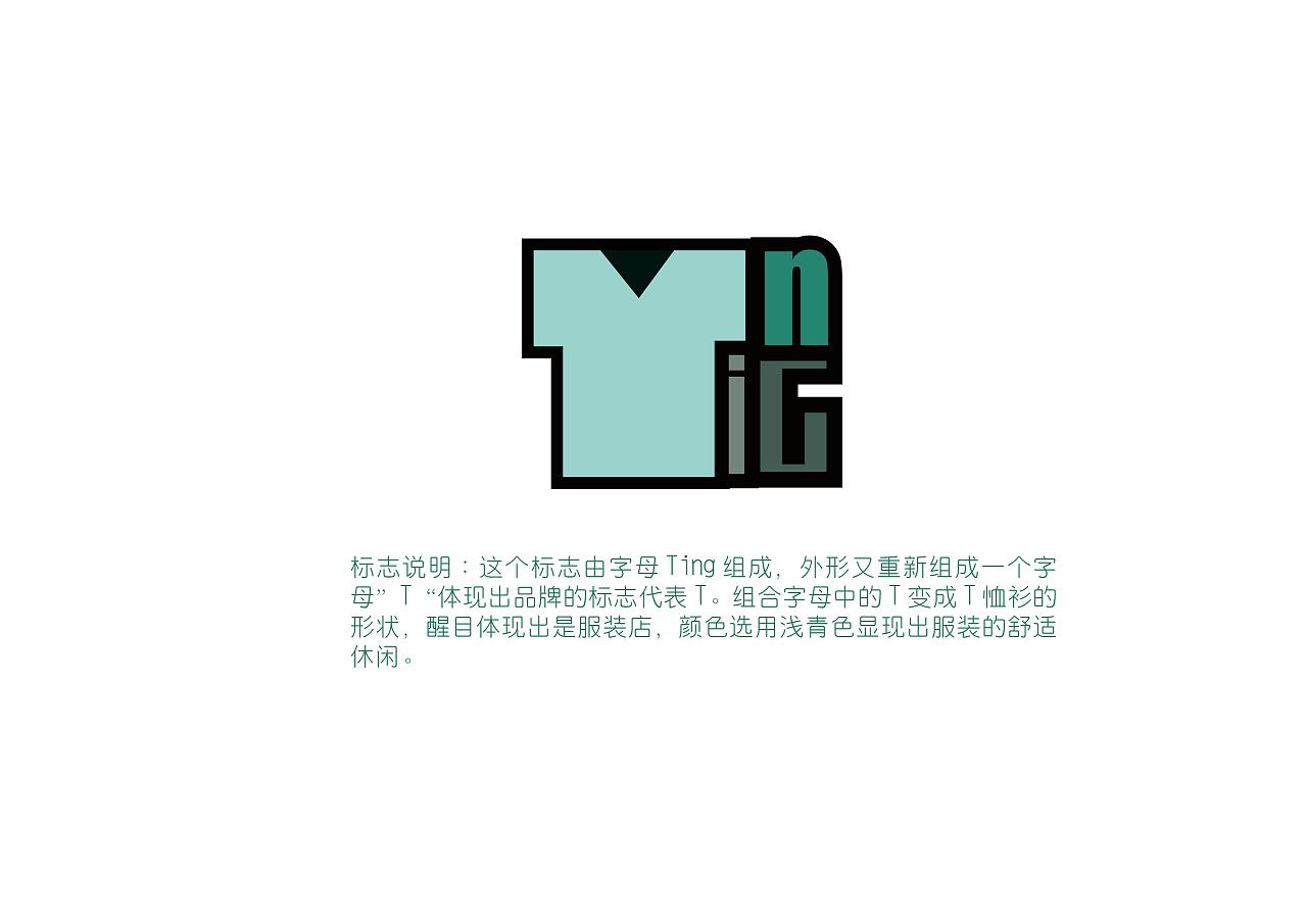 休闲服装店logo图片