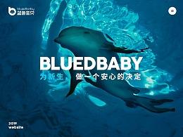 Bluedbaby品牌官网