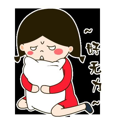 爱心妹大动漫v爱心动漫--翔通网络|表情动画|表情姨妈史努比表情包图片