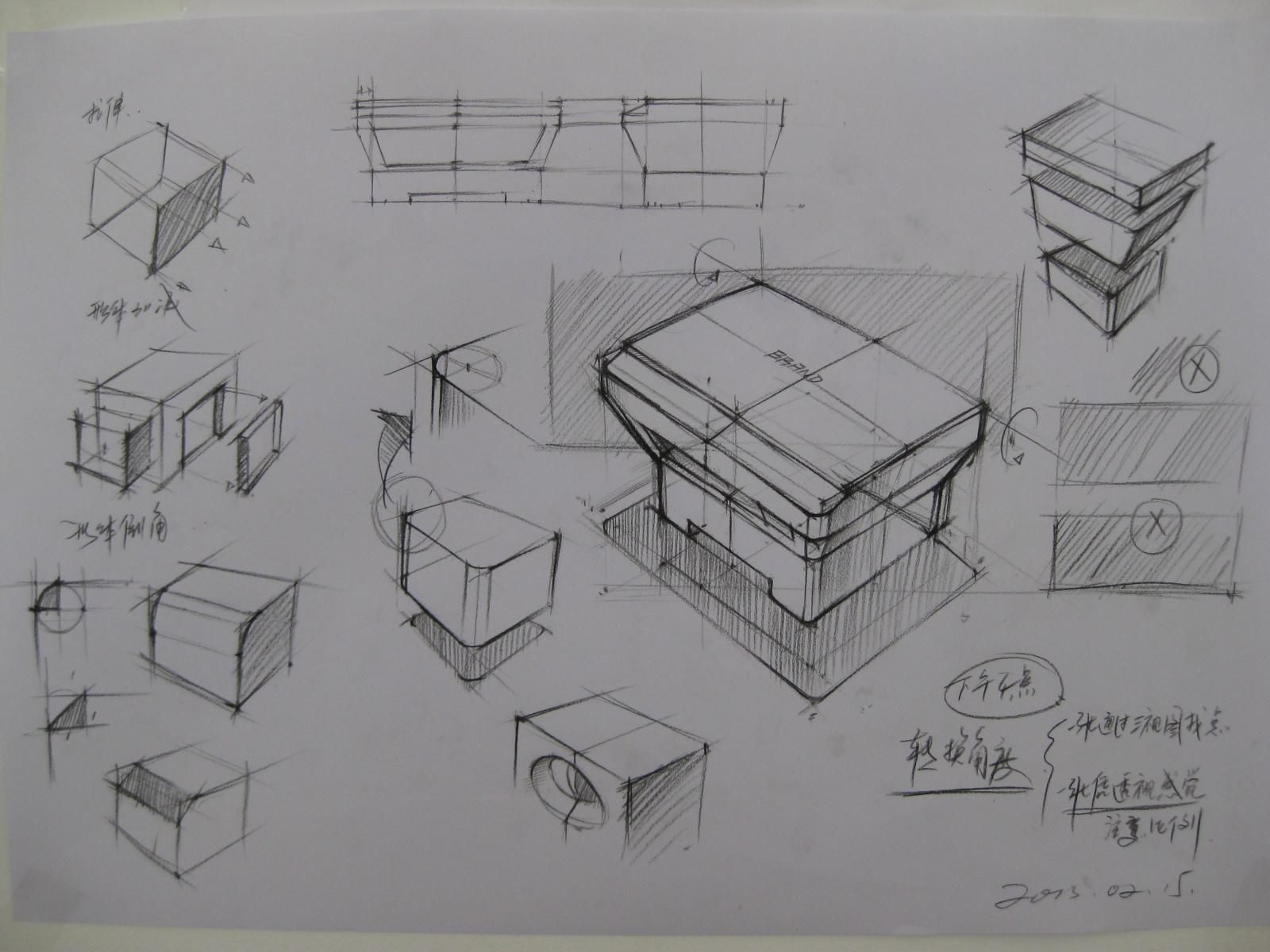 14ing 产品手绘训练|工业/产品|生活用品|zlido