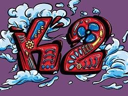 K2字母设计