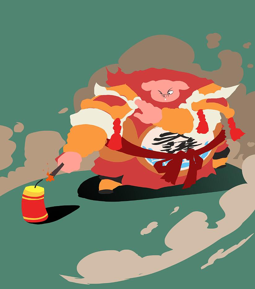 《猪年贺图 元宵放炮》图片