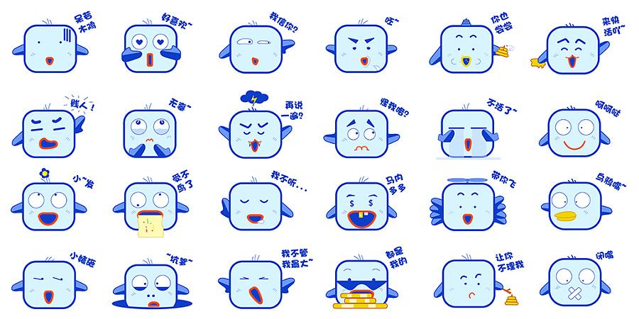 包子|笼屉|UI|大表情爱小表情-原创1设计作品在吗搞笑动画图片图标图片