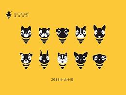 蜜蜂设计2018十犬十美!