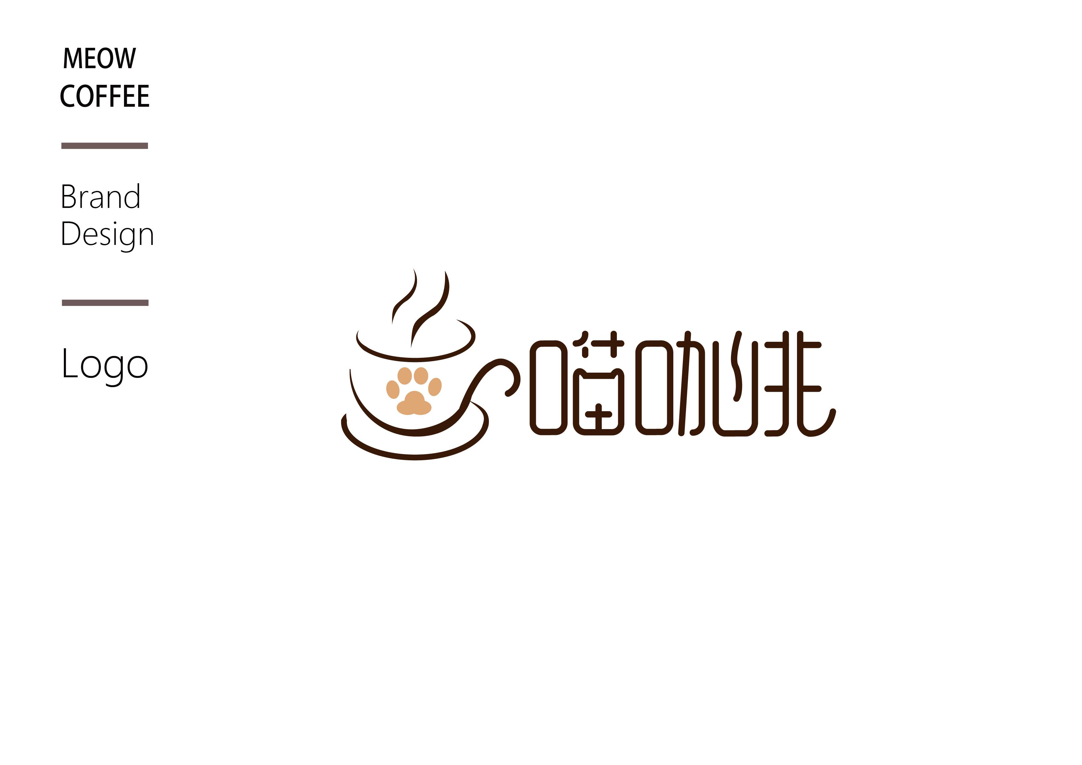 咖啡标志logo设计 图片合集图片