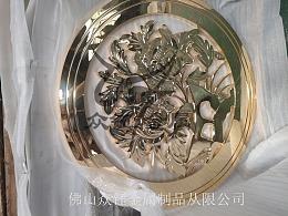 圆形铝艺浮雕壁画镀金艺术屏风隔断定制厂家