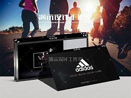Adidas阿迪达斯运动品牌营销商业计划书PPT品牌宣传