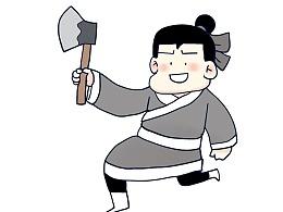 #小矛毁童年# 金斧子和银斧子的故事1