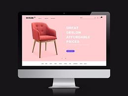 日式简约风格网站