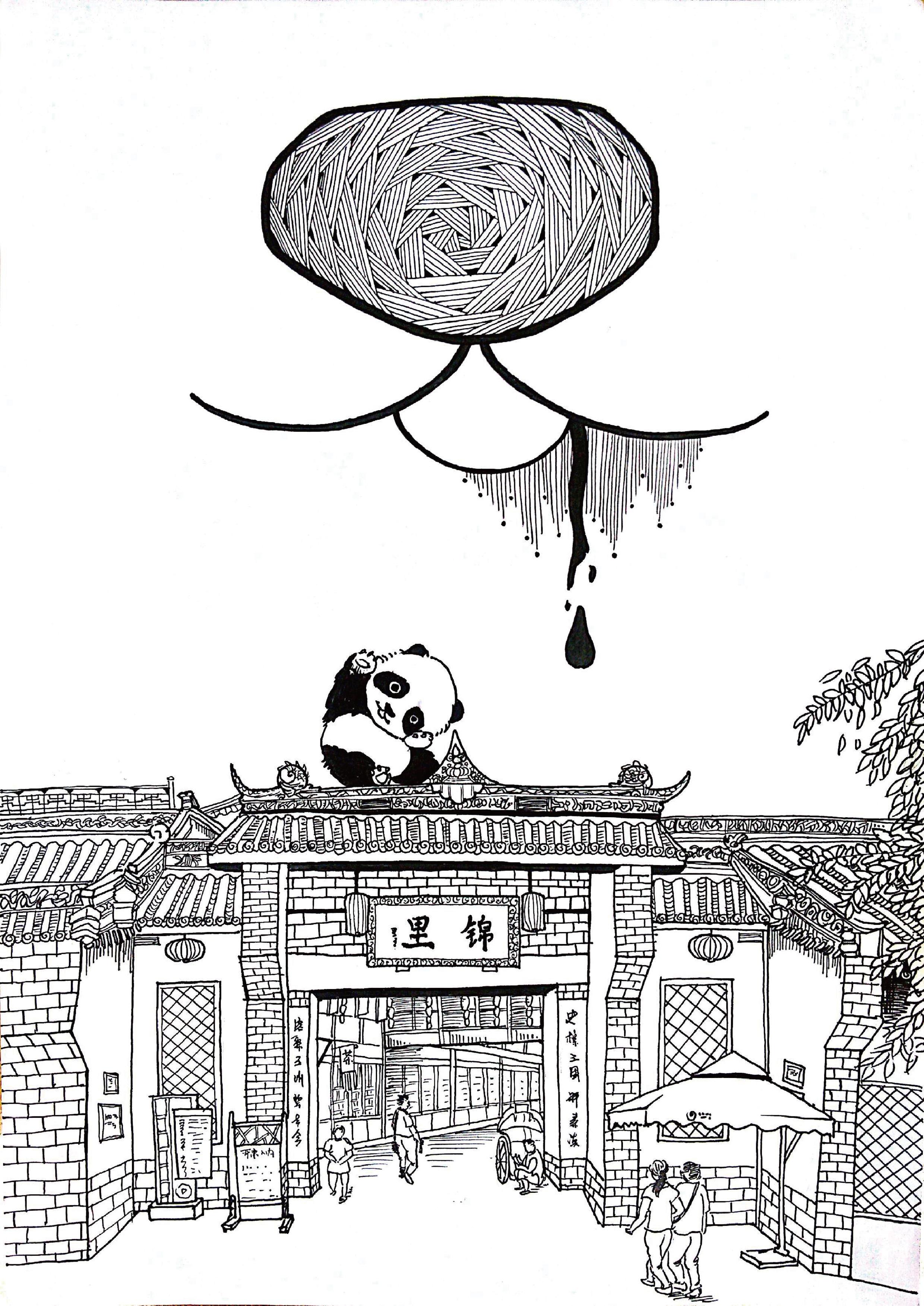 熊猫·成都