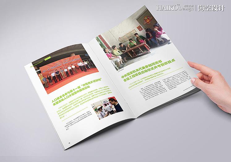 中国人口福利基金会月刊·2016年第6期图片