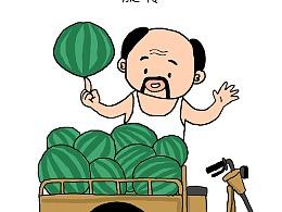 不会打篮球的瓜农不是好肉爷