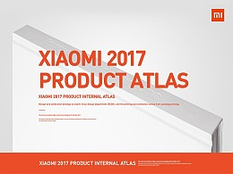 小米2017产品内部图集项目整理 . MI 2017.