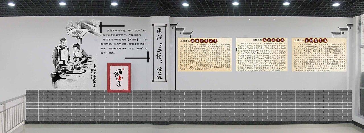焦作维尔墙绘壁画手绘中国风水墨山水长卷手绘墙