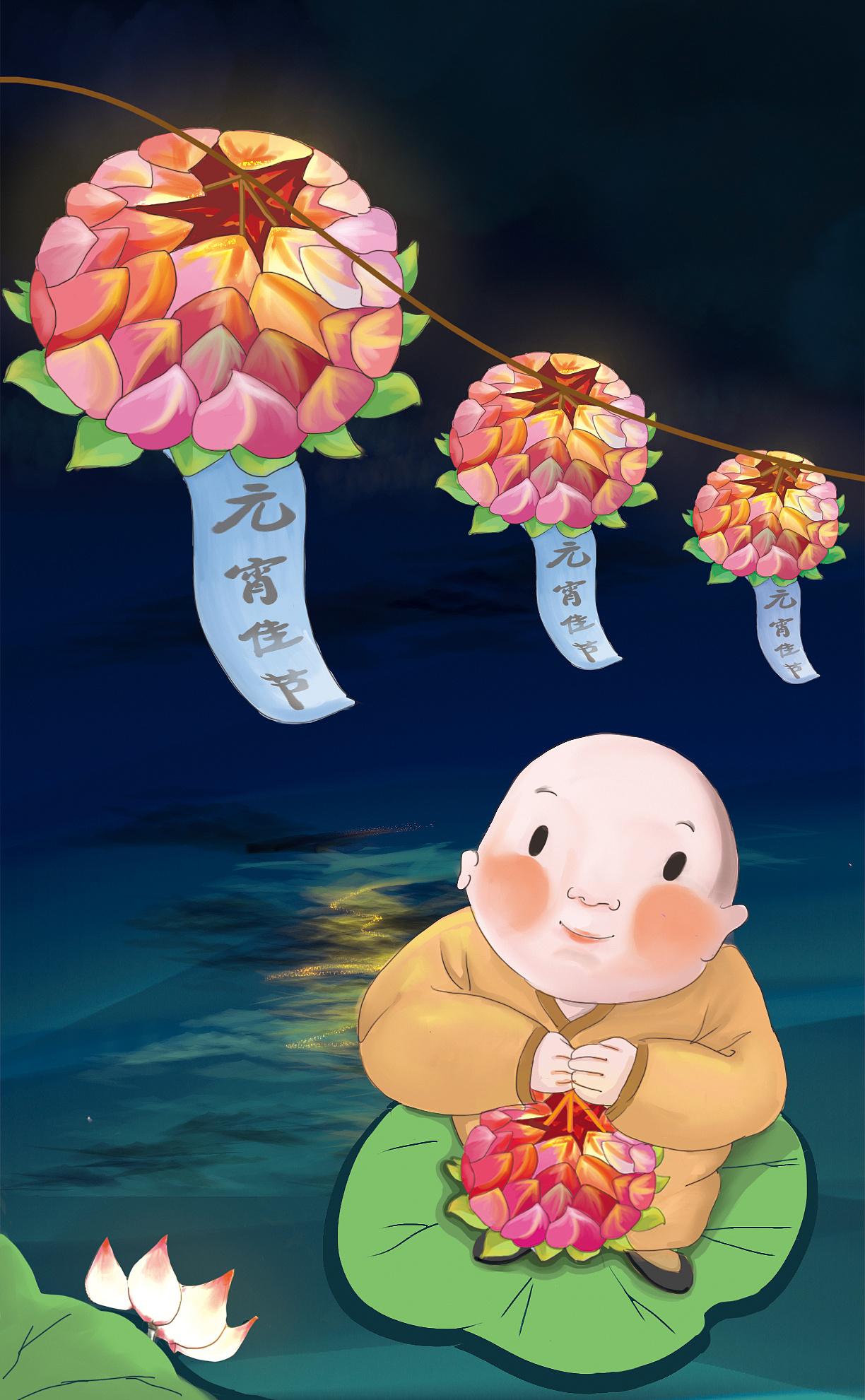 节日明信片—元宵节