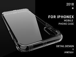 iPhone X透明手机壳