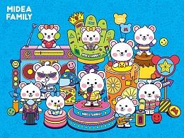 Midea Family Q版形象设计【美的生活,从美的开启!】