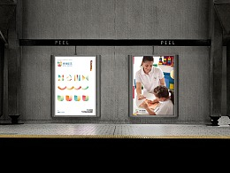 择同教育品牌设计 | 海南 | 儿童线上教育品牌
