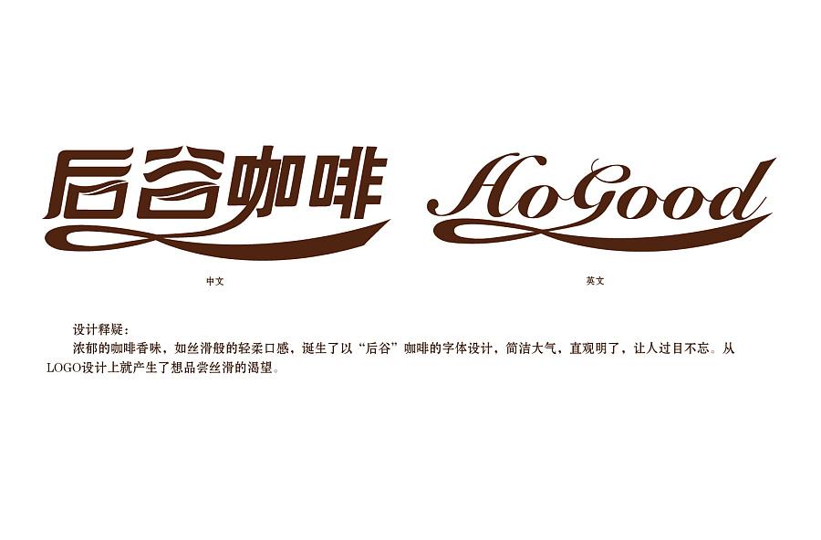 logo设计稿 logo设计稿分享展示