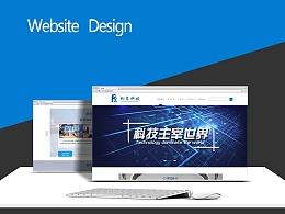 企业站官网