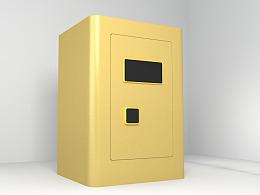 保险柜3d建模