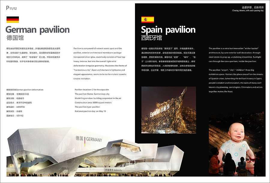 查看《企业画册设计》原图,原图尺寸:3309x2246