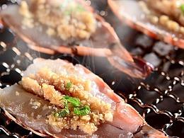 烤蒜蓉开边虾