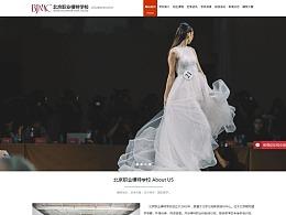 模特网站建设空乘服装表演模特艺考考前培训班网站设计