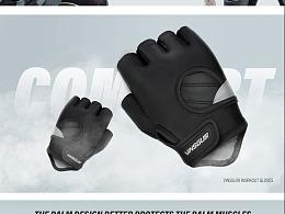 透气健身手套亚马逊listingA+页面设计