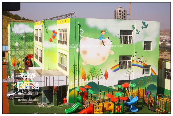 幼儿园外立面墙体手绘墙