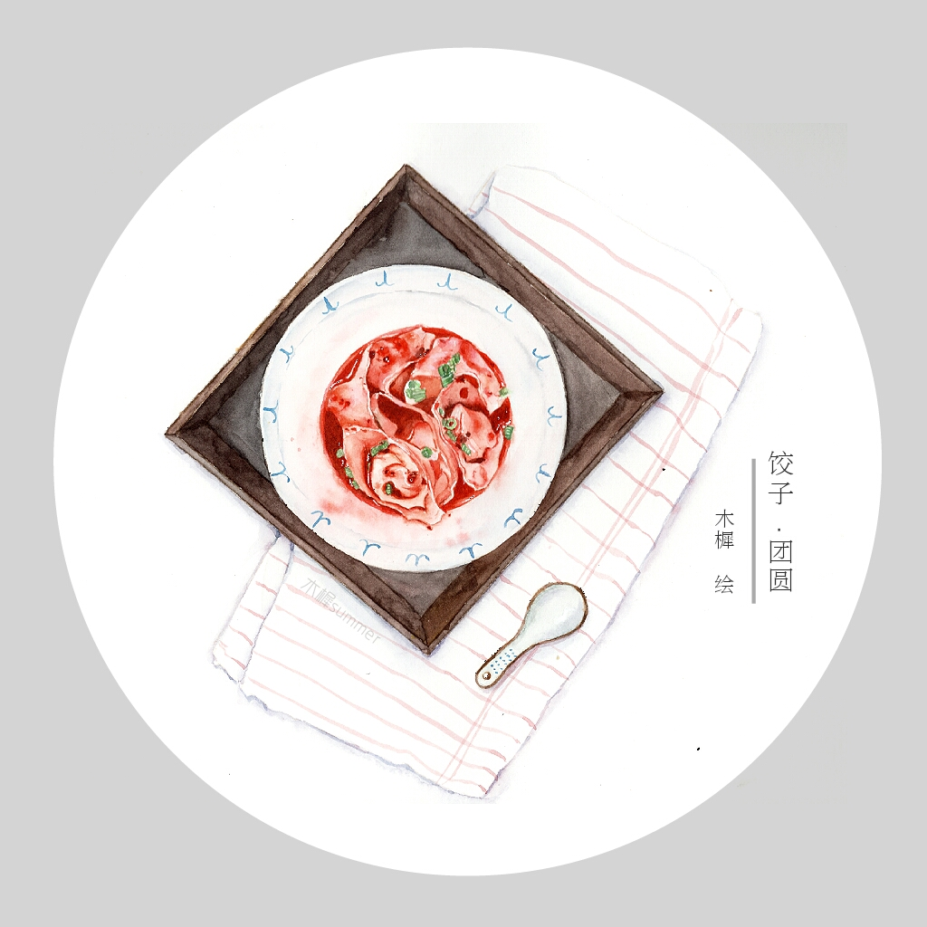春节美食水彩作品手绘美食