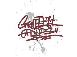 Tips|涂鸦字体厚度的画法教学