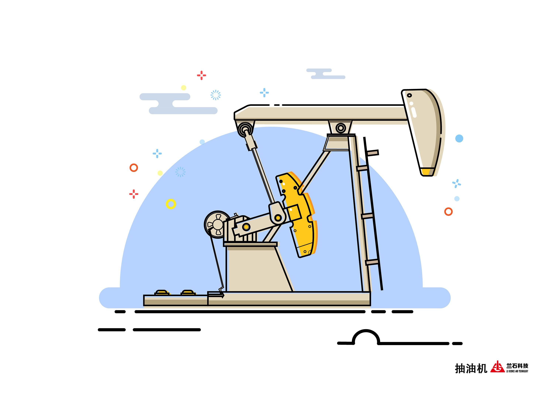 兰石插画软件集团形象设计v插画广告设计产品有哪些图片