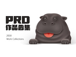 PRD 插画合集二
