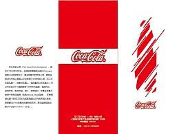 可口可乐三折页