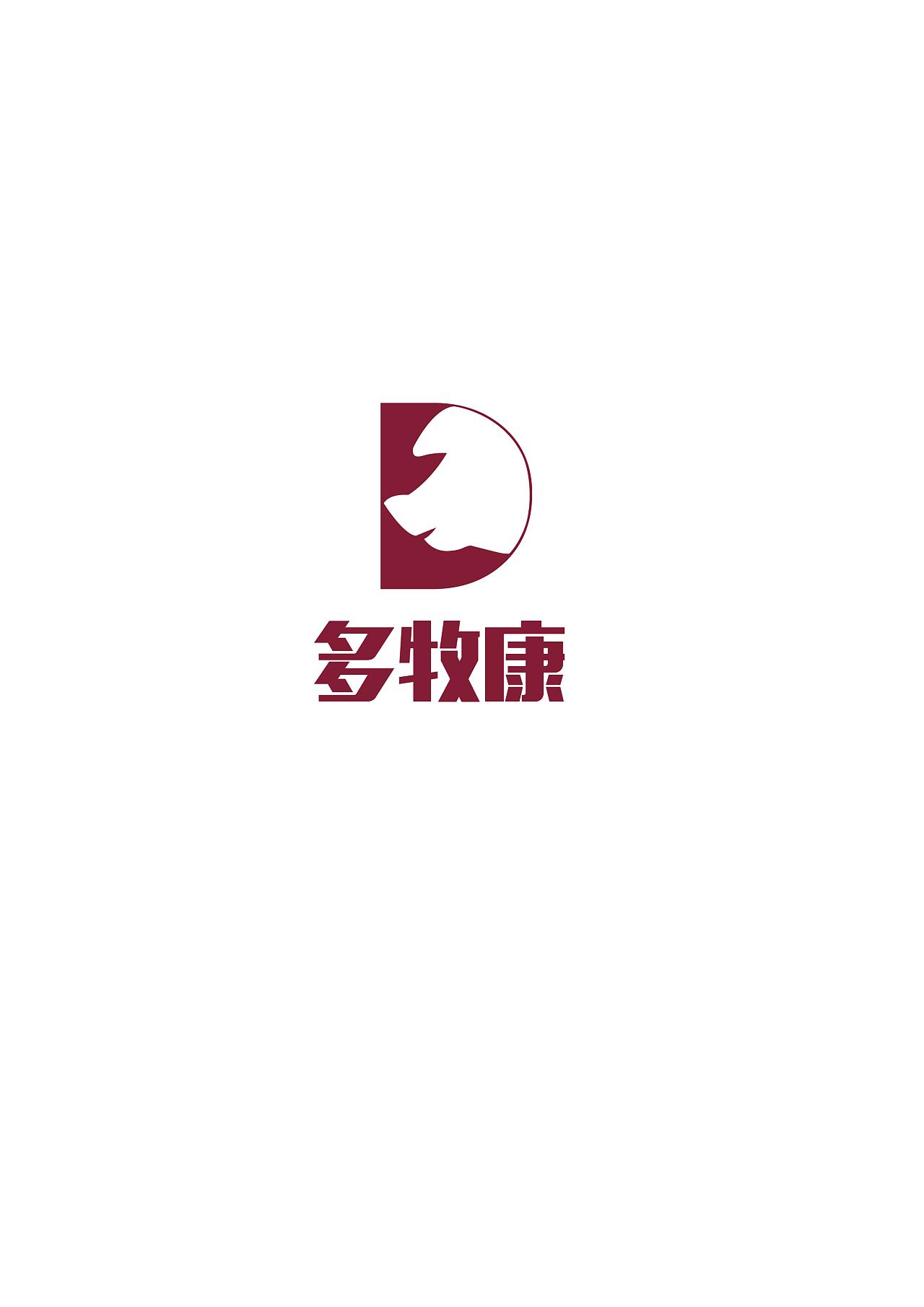 猪字logo设计图