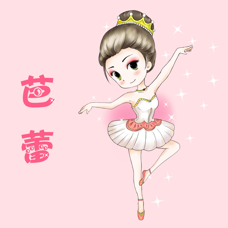 舞蹈图片卡通人物图片 舞蹈图片唯美儿童舞蹈卡通