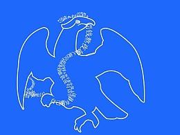 小鸟音响TRACK+耳机海报设计大赛