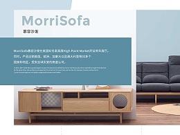MorriSofa慕容沙发 | 天猫旗舰店